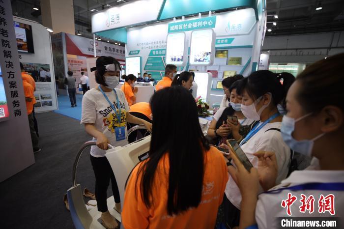 海内外企业携新理念+5G产品亮相青岛国际养老产业与养老服务博览会