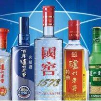 【泸州老窖】白酒行业第一梯队 未来向茅台五粮液看齐