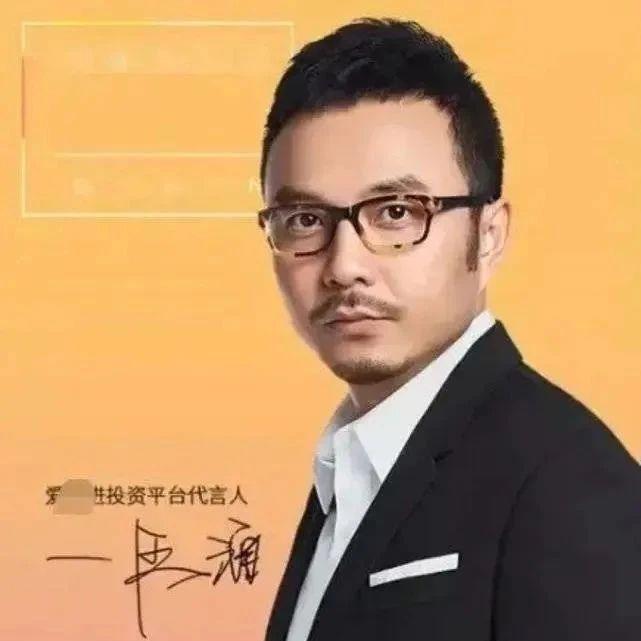 汪涵发声明道歉,称2年前代言已结束,网友却对此意见不一