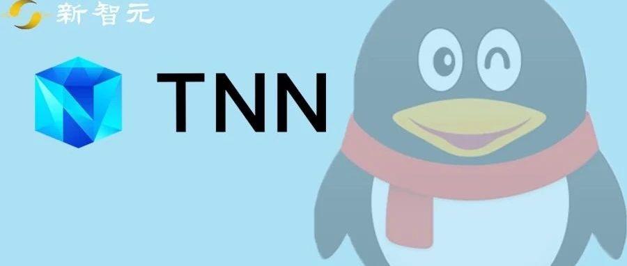 深度学习框架大PK:TNN决战MNN,ncnn依旧经典
