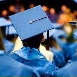 太嚣张!杭州应届毕业生80万元补贴竟这样被骗走......