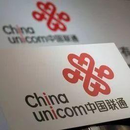 """""""扁平化、短流程、宽层级""""  中国联通试行总监制 深入推进""""总部机关化""""问题整改"""