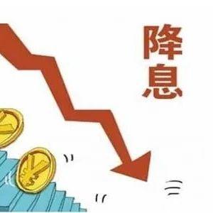 减税、降费、降息!浙江进一步助力市场主体纾困促进高质量发展
