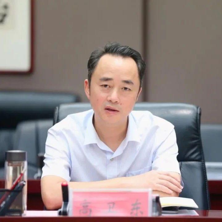 新闻   茅台集团与贵州现代物流产业集团座谈