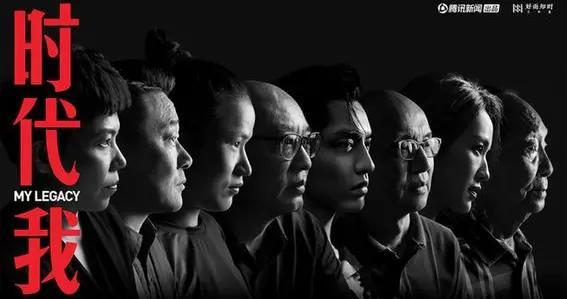 人物记录片《时代 我》即将上线 袁隆平吴亦凡等展现时代切面
