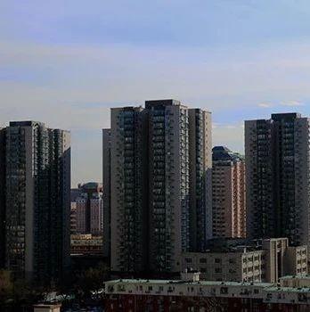刷新历史纪录!上半年中国楼市调控超300次