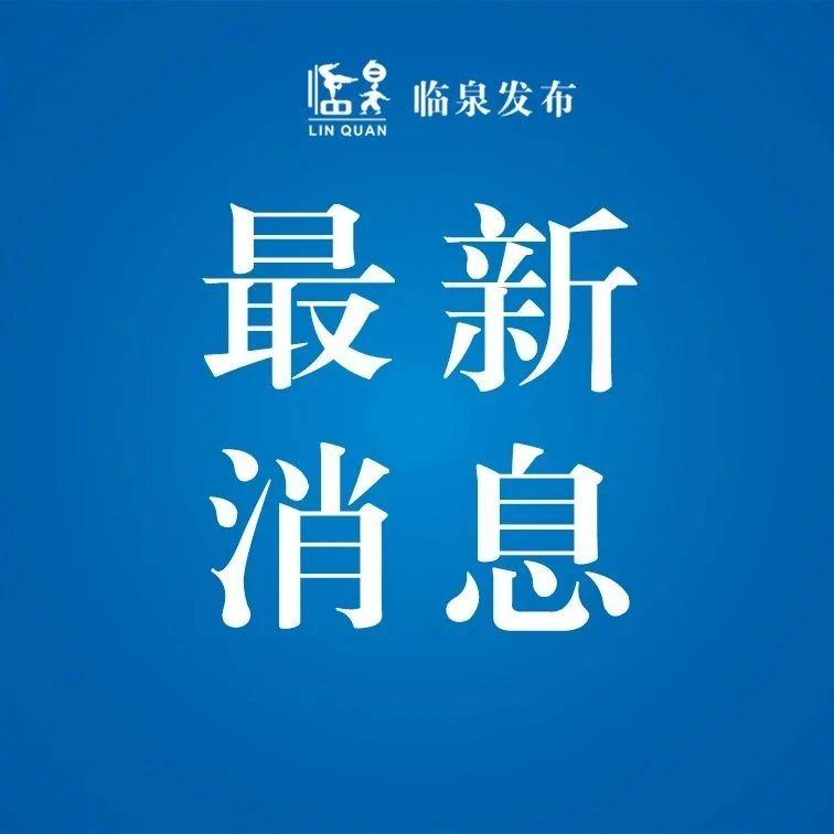 """下周一,县委常委、统战部部长刘庆安将走进""""6112345""""热线中心,接听群众来电!"""