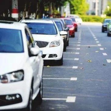 济南中高考期间提供6271个停车位,具体位置公布