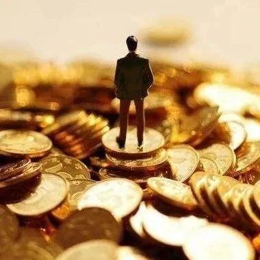 中小企业如何快速拿到融资?