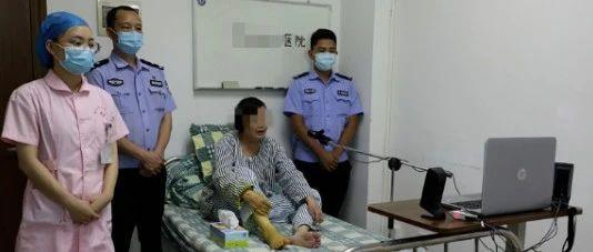 丧心病狂!手术中故意敲诈…这家医院40人受审