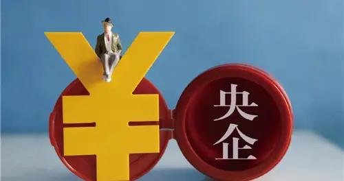 国资委为何任命平均年龄逾60岁的原央企负责人担任独立董事?