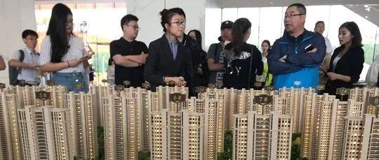 上半年中国楼市调控高达304次,刷新历史纪录