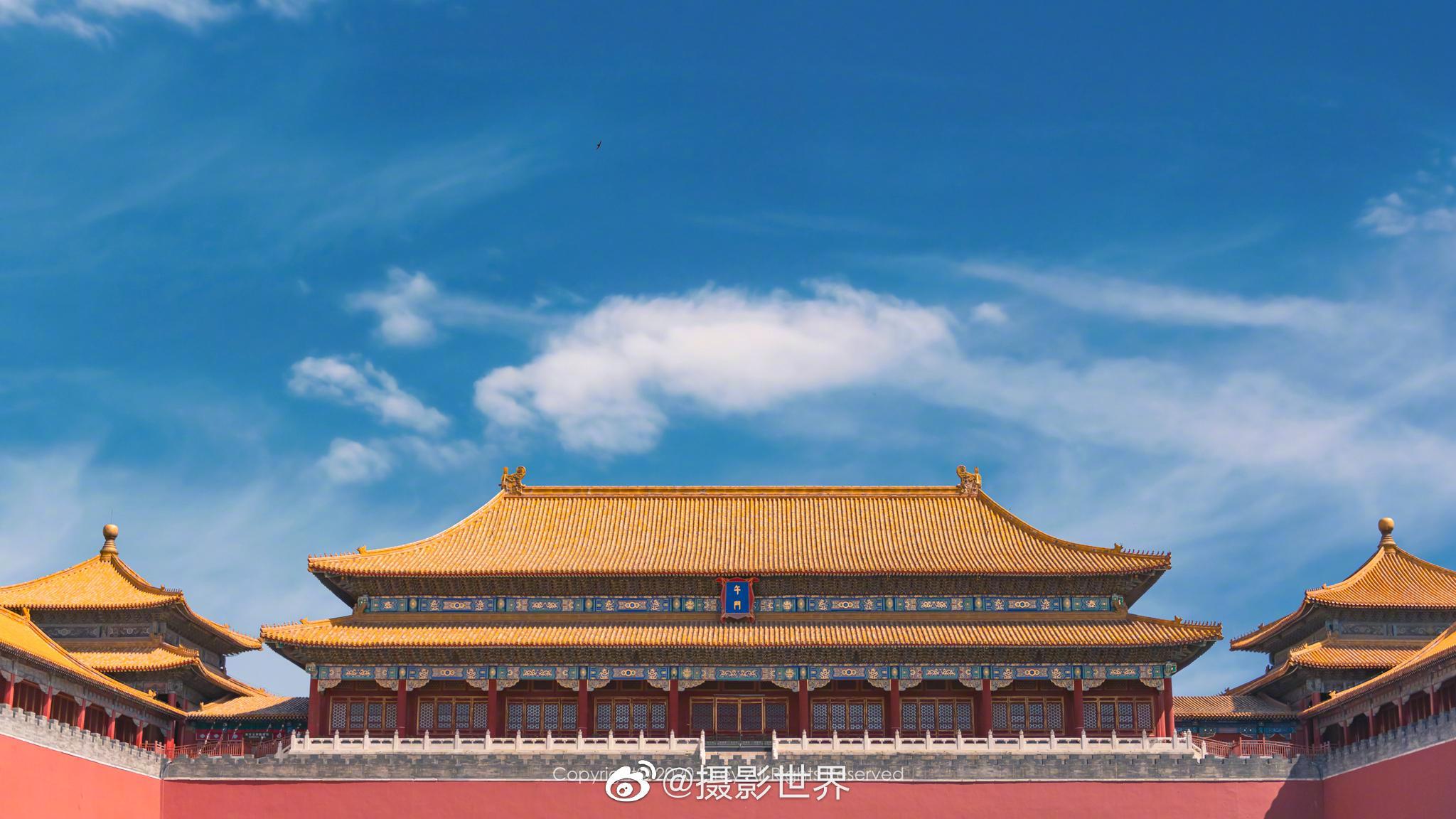 盛夏紫禁城