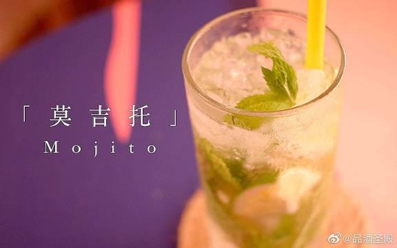 周杰伦同款Mojito莫吉托鸡尾酒,假装在古巴和夏日女郎跳舞