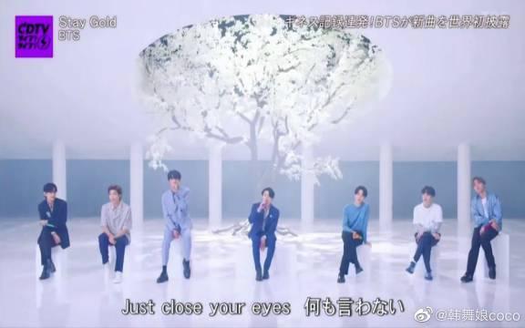 防弹少年团日文四辑主打曲《Stay Gold》初舞台