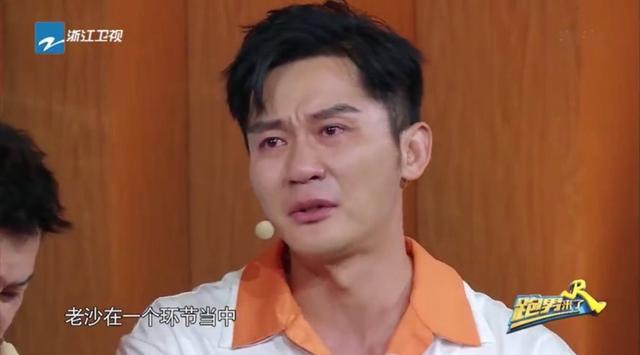 《跑男》揭露娱乐圈乱象,李晨现场痛哭,简直是网络暴力的缩影