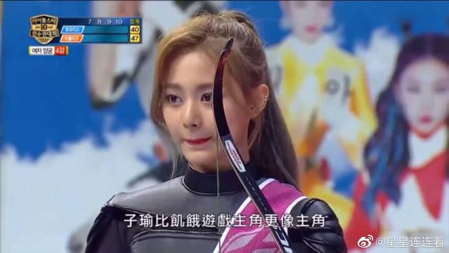 TWICE周子瑜