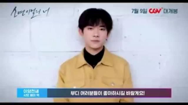 易烊千玺为电影《少年的你》录制宣传vcr