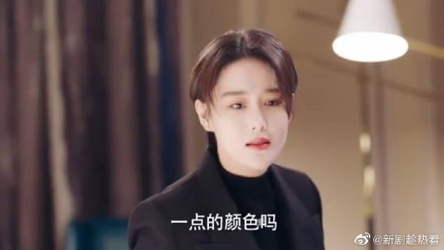 黄景瑜&迪丽热巴&张馨予