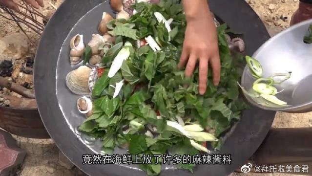 韩国农村一家人吃海鲜,鲍鱼扇贝鱿鱼一锅炖……
