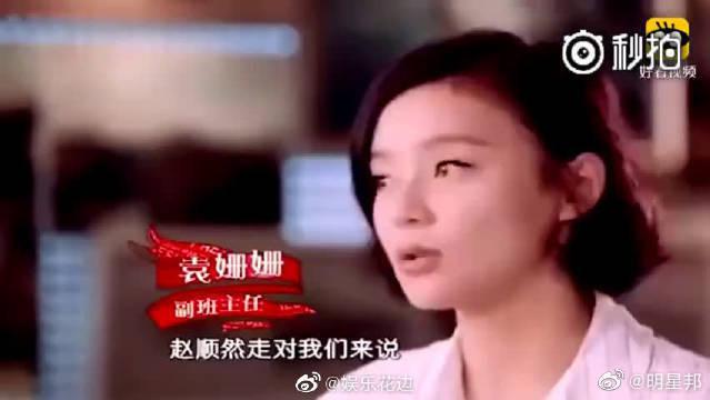 女大学生怒怼佟大为,佟大为现场发飙:你不签就给我滚蛋!