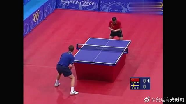 2000年悉尼奥运会乒乓球男子单打……