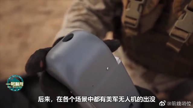 中国制造真有这么牛吗?美国人:我们盟友买无人机,都从中国购买