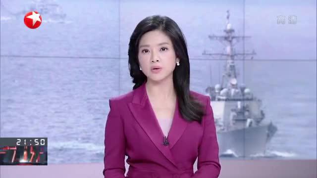 美军舰机密集现身南海  又要兴风浪?  美称中国军演破坏局势稳定  外交部回应