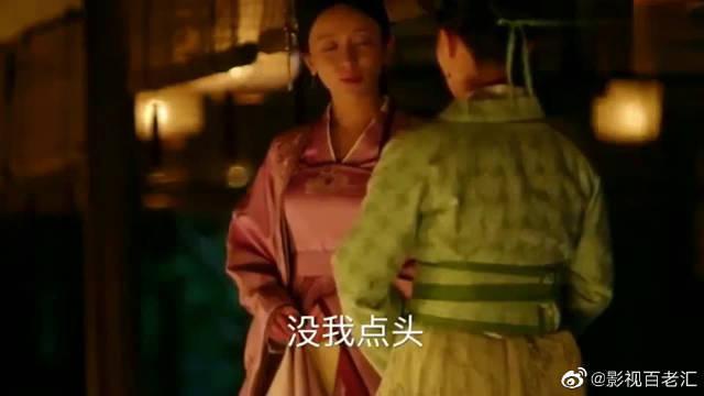 赵丽颖X冯绍峰 陪嫁丫头到了适婚年龄,墨兰和明兰的做法……