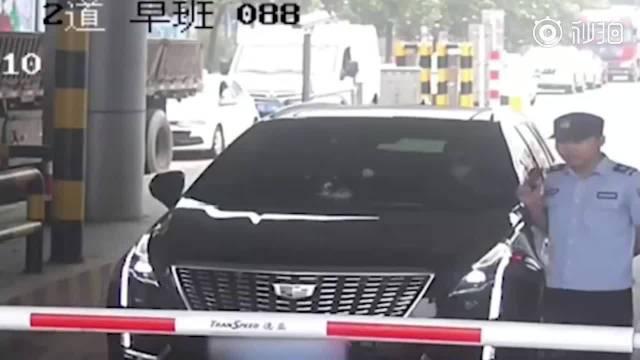 江苏一女司机拒交10元过路费威胁协警:姐打个电话让人开了你