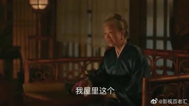 赵丽颖X冯绍峰 嬷嬷对着明兰祖母,狠夸她机智过人……