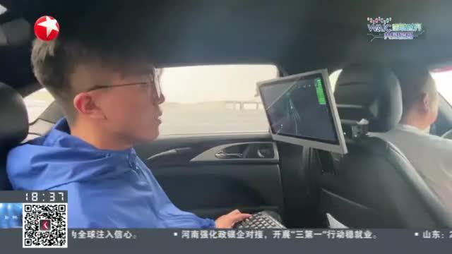 2020世界人工智能大会即将开幕:临港智能网联汽车试点示范区——测试场景超170种  或建二期