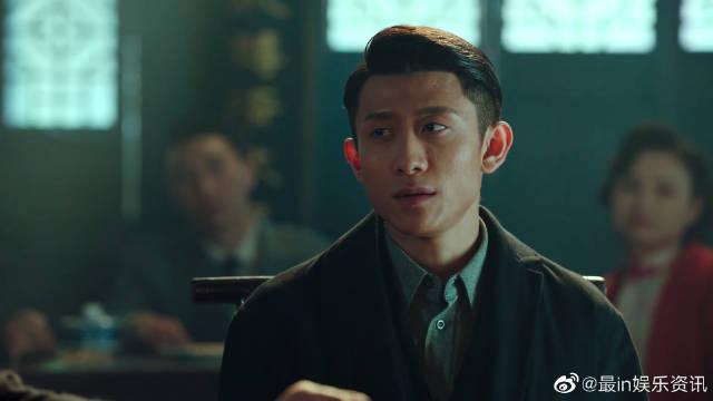《局中人》 张一山 x 潘粤明 汪洪涛见到个共党让沈放去抓……