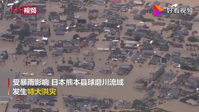 日本暴发特大洪灾 1万名自卫队队员将被派遣救灾