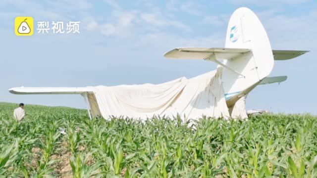 黑龙江一喷药飞机迫降庄稼地,村民:机长头部受轻伤