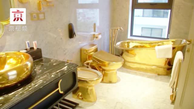 全球首家24K镀金酒店在越南开业,342个房间用了一吨黄金!