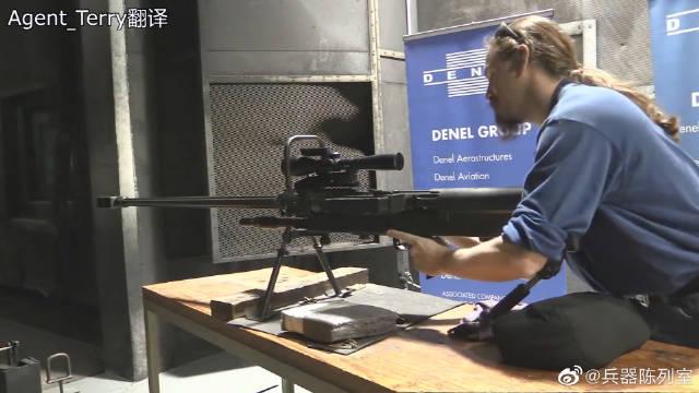 反器材步枪是一种专为破坏军用器材及物资的狙击步枪……
