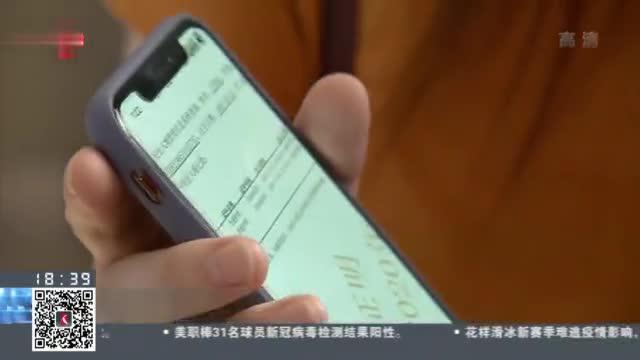 """上海:差异化经营促消费  市内免税店推出""""延长政策"""""""