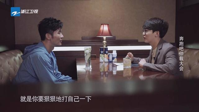 《奔跑吧》李晨赢得比赛后痛哭,导演忍不住自责,网络暴力的缩影