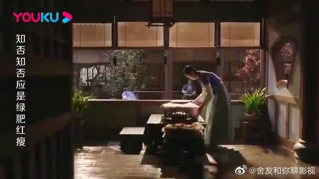冯绍峰 赵丽颖 朱一龙