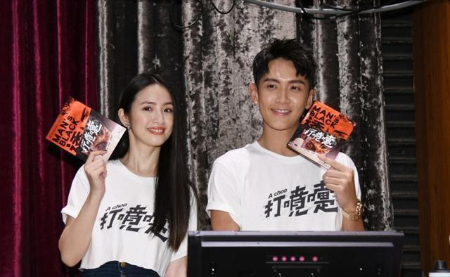 林依晨与柯震东为电影作宣传,粉丝现场告白!柯震东:我现在很乖