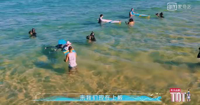 黄明昊 海的儿子 平平无奇冲浪小天才🏄🏄🏄弟弟平衡感怎么这么棒