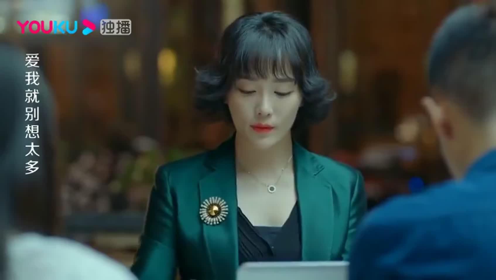 爱我就别想太多:前妻找刘东阳拿证据,那公司股份让他毁了可可