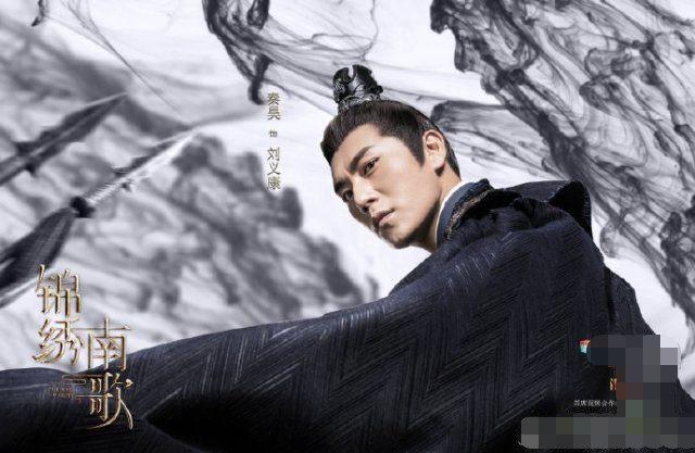 秦昊《锦绣南歌》安排上了,李沁太酷,超越《隐秘的角落》了吗?
