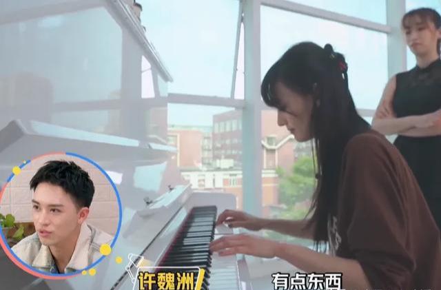郑爽不想练舞把弹钢琴当借口放松,许魏洲连给三句点评:太实在了