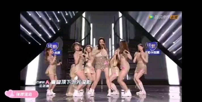 火羽舞台 张艺凡, 希林娜依高, 陈卓璇, 王艺瑾,林君怡……
