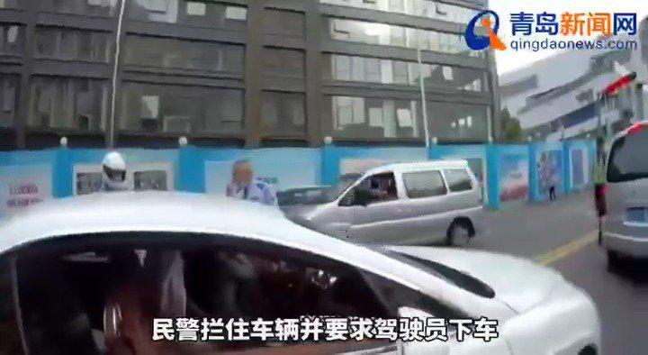 """北京车主收到青岛罚单?交警5小时查获""""李鬼""""套牌车"""