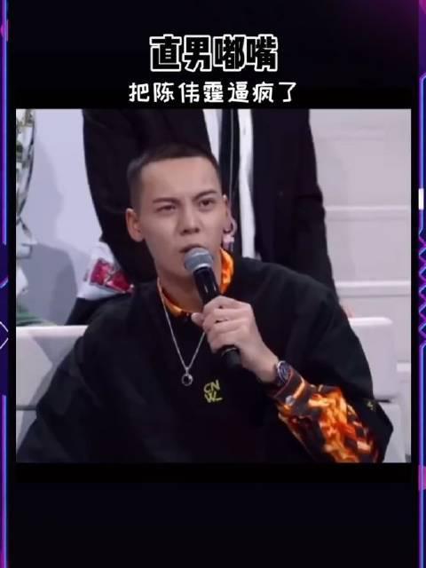 陈陈伟霆:有被yue到 今日份笑点哈哈哈哈哈哈哈哈哈哈哈哈哈哈哈