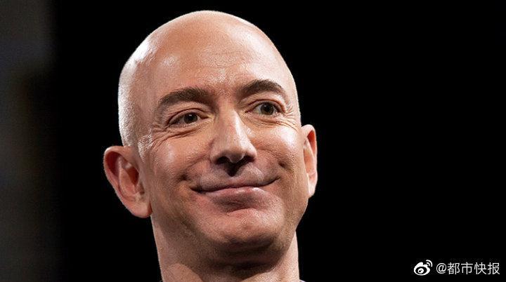 世界首富新纪录亚马逊老板贝佐斯身价1720亿美元