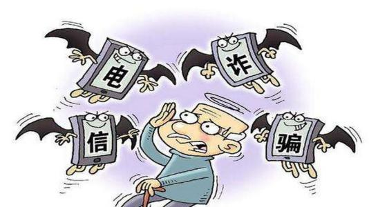 汉滨公安为您揭秘打击电信网络诈骗的难度到底有多大?